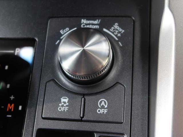 NX300 Fスポーツ サンルーフ 1オーナー 禁煙車(11枚目)