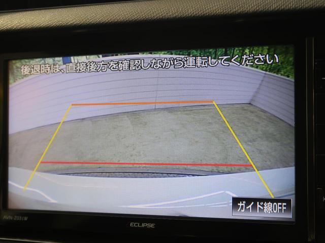 G G's 社外ナビ フルセグTV バックカメラ ETC(4枚目)