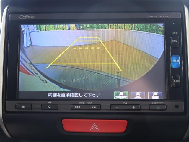 G・Lパッケージ 純正SDナビ 電動スライドドア(4枚目)