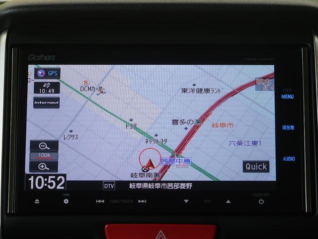 G・Aパッケージ 電動スライド 純正SDナビ バックカメラ(3枚目)