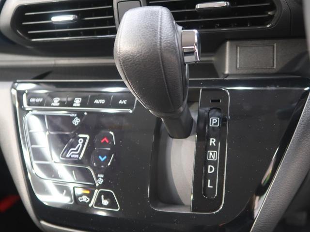 G LEDヘッドライト 衝突被害軽減ブレーキ 届出済未使用車(7枚目)