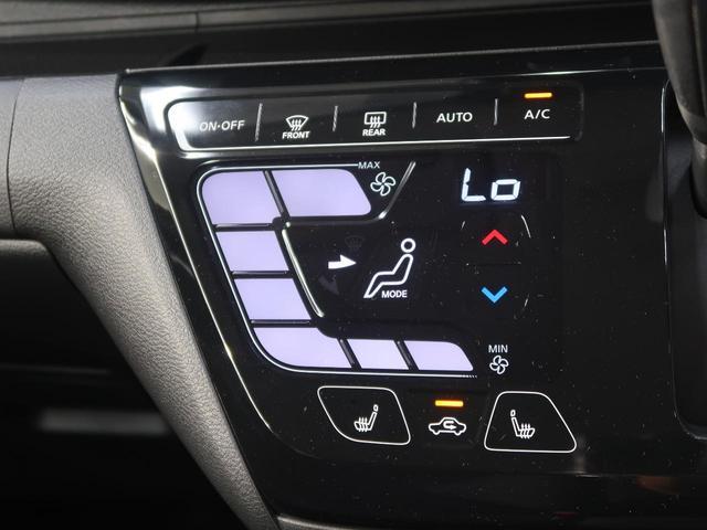 G LEDヘッドライト 衝突被害軽減ブレーキ 届出済未使用車(8枚目)