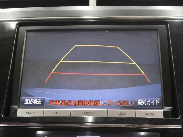 Sツーリングセレクション 純正ナビ 1オーナー LEDヘッド(4枚目)