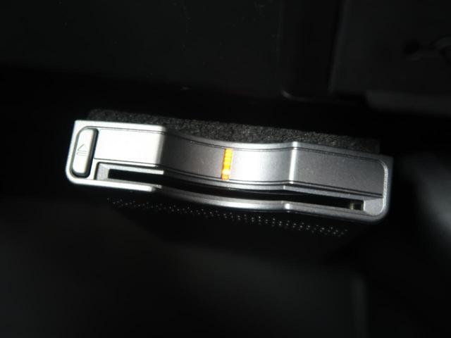 2トーンカラースタイル G・ターボLパッケージ 純正ナビ(9枚目)