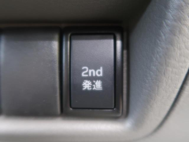 DX 禁煙車 ハロゲンヘッドライト オートギアシフト(7枚目)