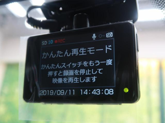XD ツーリング ディーゼルターボ マツダコネクト(11枚目)