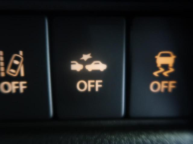 ハイブリッドXS 届出済未使用車 衝突被害軽減システム(5枚目)