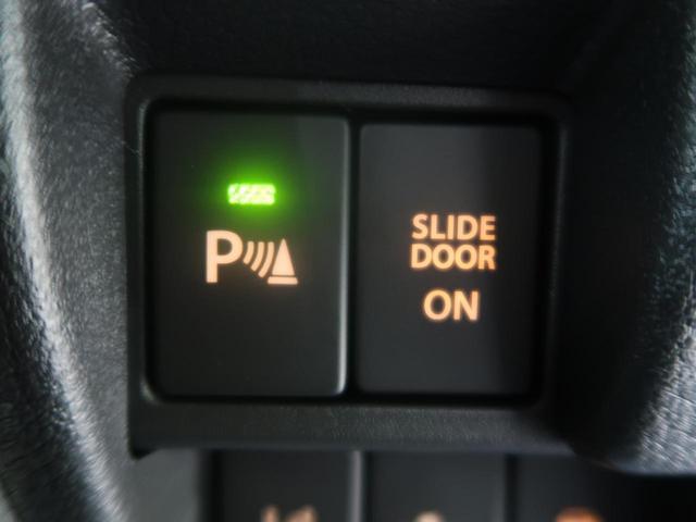 ハイブリッドXS 届出済未使用車 衝突被害軽減システム(7枚目)