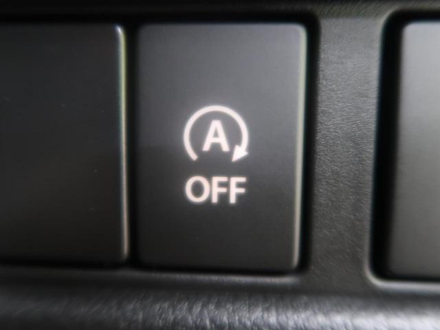 ハイブリッドXS 届出済未使用車 衝突被害軽減システム(9枚目)