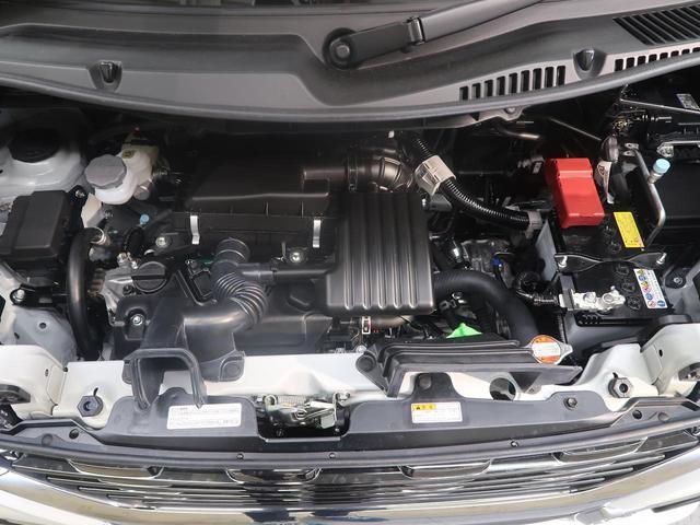 ハイブリッドXS 届出済未使用車 衝突被害軽減システム(20枚目)