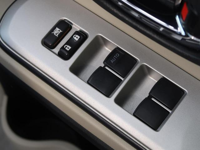 「トヨタ」「アクア」「コンパクトカー」「岐阜県」の中古車39