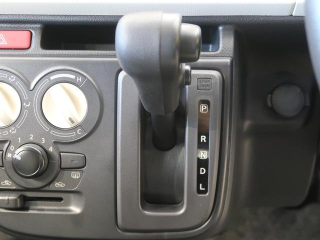 L(レーダーブレーキサポート装着車) 純正オーディオ(9枚目)