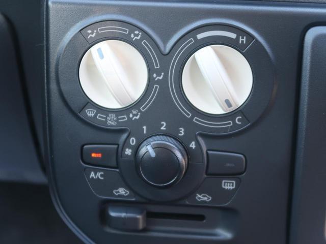 L(レーダーブレーキサポート装着車) 純正オーディオ(10枚目)