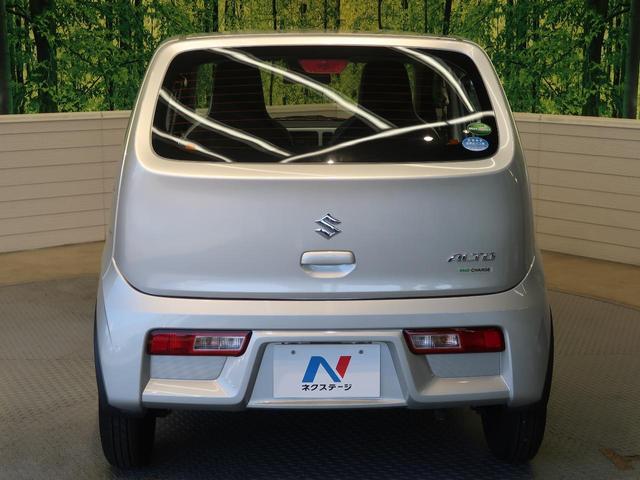 L(レーダーブレーキサポート装着車) 純正オーディオ(19枚目)