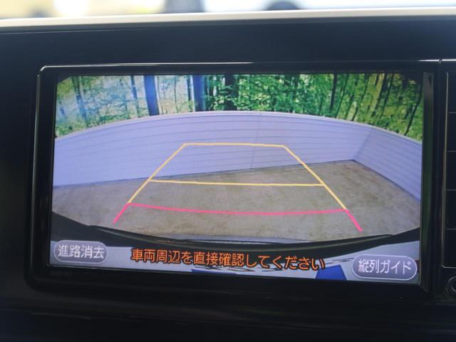 G-T 4WD 純正SDナビ セーフティセンス バックカメラ(4枚目)