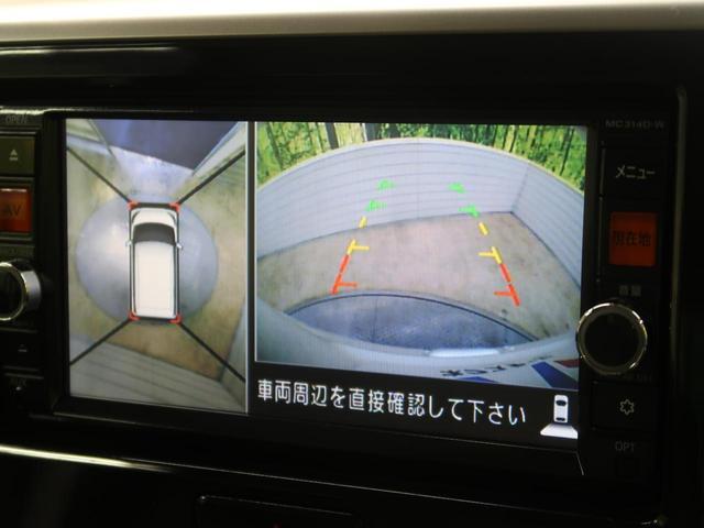 ハイウェイスター X Vセレクション+セーフティII 禁煙車(4枚目)