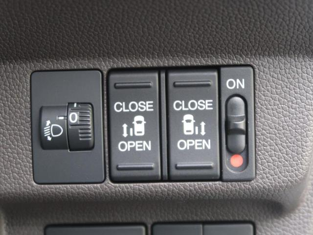G・ホンダセンシング 登録済未使用車 衝突被害軽減システム(4枚目)