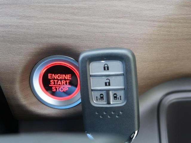 G・ホンダセンシング 登録済未使用車 衝突被害軽減システム(9枚目)