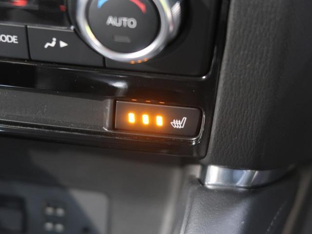 【シートヒーター】スイッチをいれると、運転席・助手席のシート自体が暖かくなる機能です。「暖房は体調崩すからちょっと・・・」という方にもお勧めです。