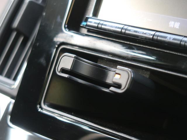 G 禁煙車 4WD 純正SDナビ バックカメラ 両側パワスラ(5枚目)