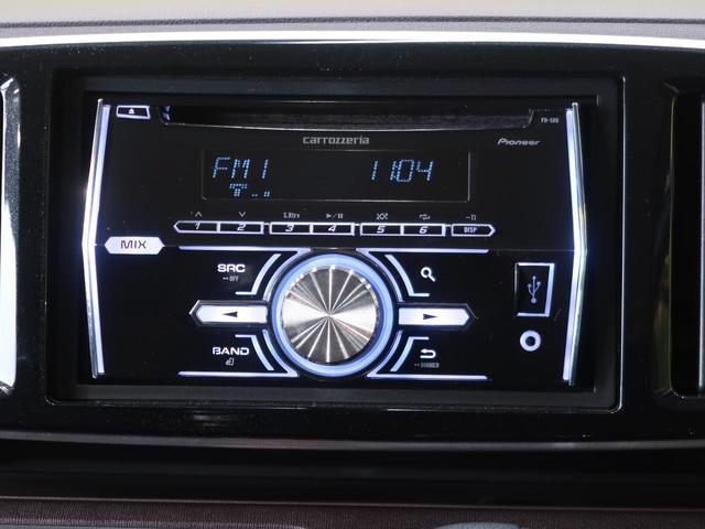 【社外オーディオ】社外オーディオ搭載。CD再生、AM/FMラジオが使えるオーディオです。AUX接続もオススメ!イヤホンで聞くオーディオなら何でもつなげられます♪