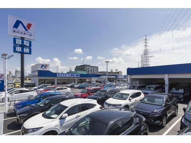国道21号線、岐阜南警察署すぐ西!常時300台以上を展示する大型店です!!