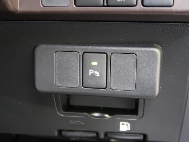 X S 登録済未使用車 電動スライド スマアシIII(5枚目)