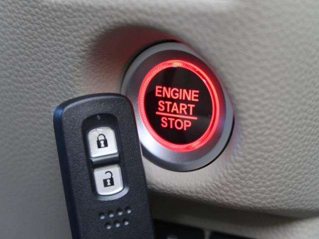 Gホンダセンシング 届出済未使用車 クルコン ETC(9枚目)