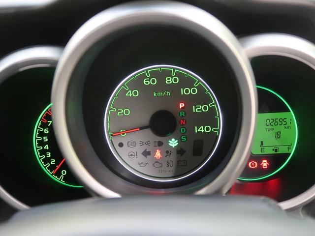 G特別仕様車ターボSSパッケージ 両側パワスラ 1オーナー(19枚目)