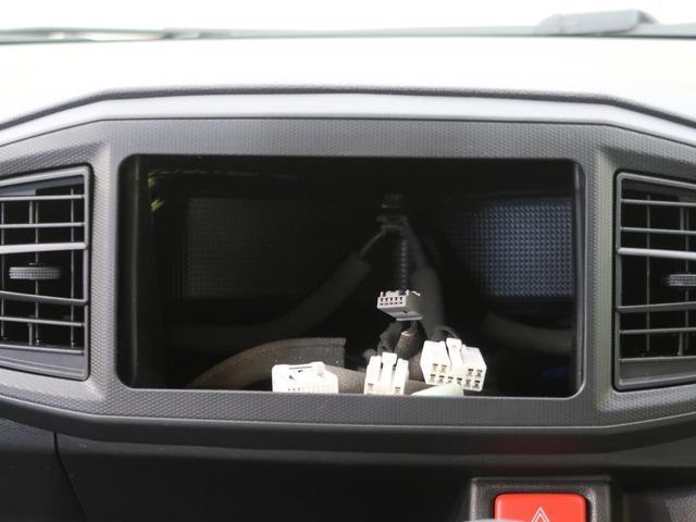 L SAIII 衝突被害軽減装置 禁煙車 クリアランスソナー(3枚目)