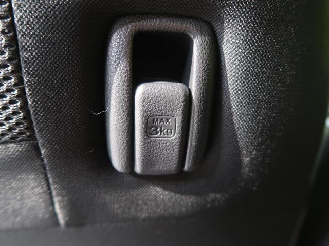G・Lホンダセンシング 届出済未使用車 シートヒーター(41枚目)