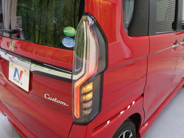 G・Lホンダセンシング 届出済未使用車 シートヒーター(54枚目)