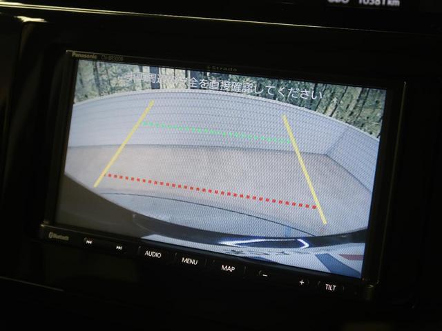 G コージーエディション 衝突軽減システム 両側パワスラ 禁煙車 SDナビ バックカメラ ETC 前席シートヒーター クルコン オートハイビーム レーンアシスト クリアランスソナー オートエアコン(4枚目)