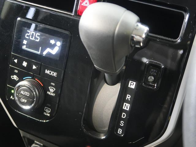 G コージーエディション 衝突軽減システム 両側パワスラ 禁煙車 SDナビ バックカメラ ETC 前席シートヒーター クルコン オートハイビーム レーンアシスト クリアランスソナー オートエアコン(6枚目)