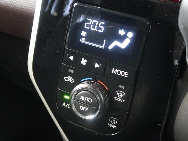 G コージーエディション 衝突軽減システム 両側パワスラ 禁煙車 SDナビ バックカメラ ETC 前席シートヒーター クルコン オートハイビーム レーンアシスト クリアランスソナー オートエアコン(9枚目)