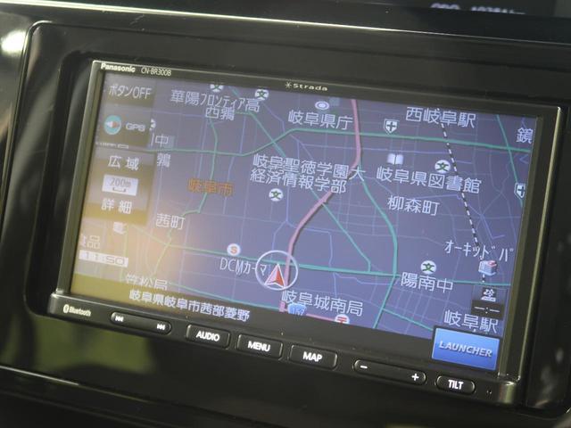 G コージーエディション 衝突軽減システム 両側パワスラ 禁煙車 SDナビ バックカメラ ETC 前席シートヒーター クルコン オートハイビーム レーンアシスト クリアランスソナー オートエアコン(30枚目)