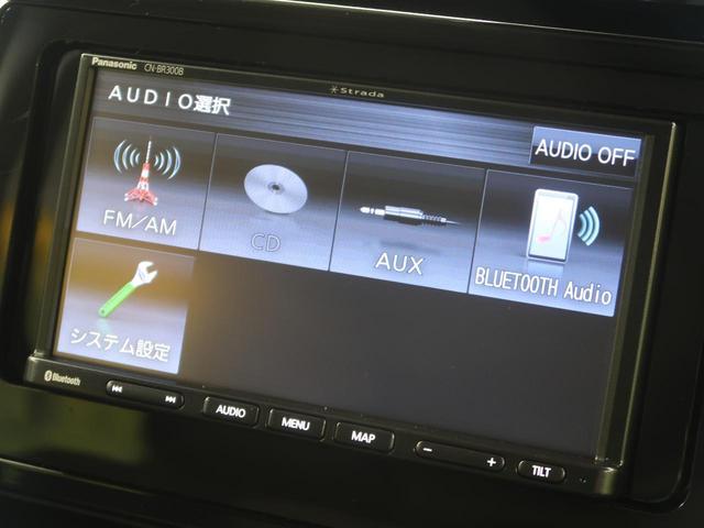 G コージーエディション 衝突軽減システム 両側パワスラ 禁煙車 SDナビ バックカメラ ETC 前席シートヒーター クルコン オートハイビーム レーンアシスト クリアランスソナー オートエアコン(31枚目)