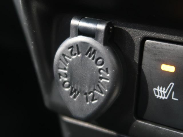 G コージーエディション 衝突軽減システム 両側パワスラ 禁煙車 SDナビ バックカメラ ETC 前席シートヒーター クルコン オートハイビーム レーンアシスト クリアランスソナー オートエアコン(32枚目)