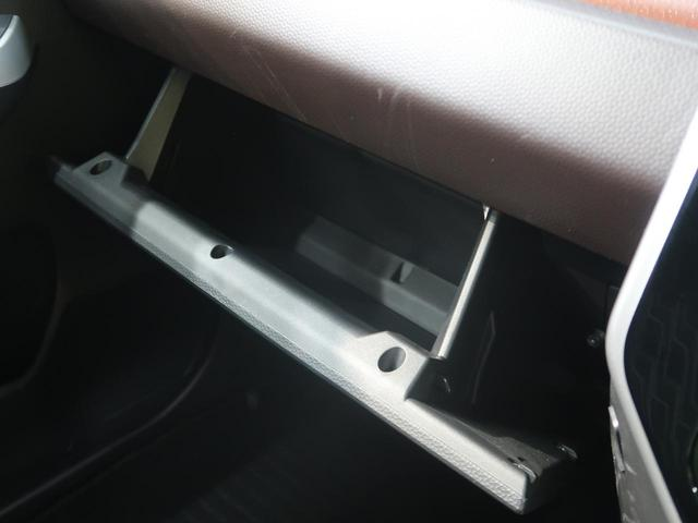 G コージーエディション 衝突軽減システム 両側パワスラ 禁煙車 SDナビ バックカメラ ETC 前席シートヒーター クルコン オートハイビーム レーンアシスト クリアランスソナー オートエアコン(36枚目)