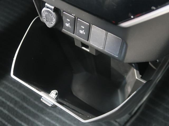 G コージーエディション 衝突軽減システム 両側パワスラ 禁煙車 SDナビ バックカメラ ETC 前席シートヒーター クルコン オートハイビーム レーンアシスト クリアランスソナー オートエアコン(37枚目)