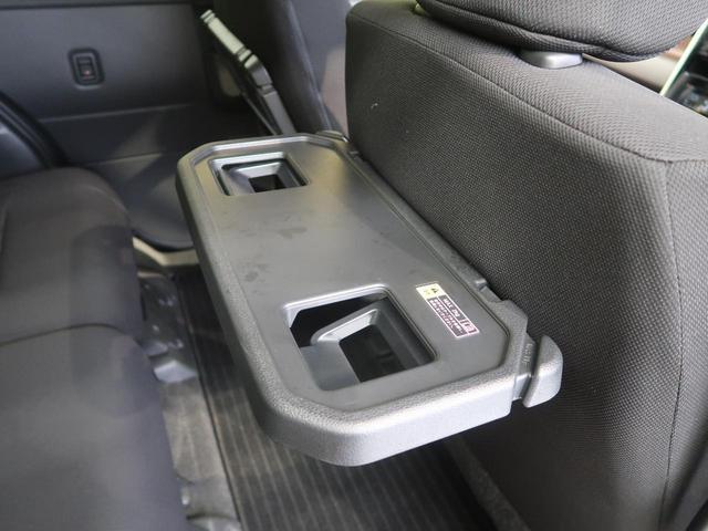 G コージーエディション 衝突軽減システム 両側パワスラ 禁煙車 SDナビ バックカメラ ETC 前席シートヒーター クルコン オートハイビーム レーンアシスト クリアランスソナー オートエアコン(41枚目)