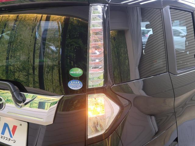 G コージーエディション 衝突軽減システム 両側パワスラ 禁煙車 SDナビ バックカメラ ETC 前席シートヒーター クルコン オートハイビーム レーンアシスト クリアランスソナー オートエアコン(55枚目)