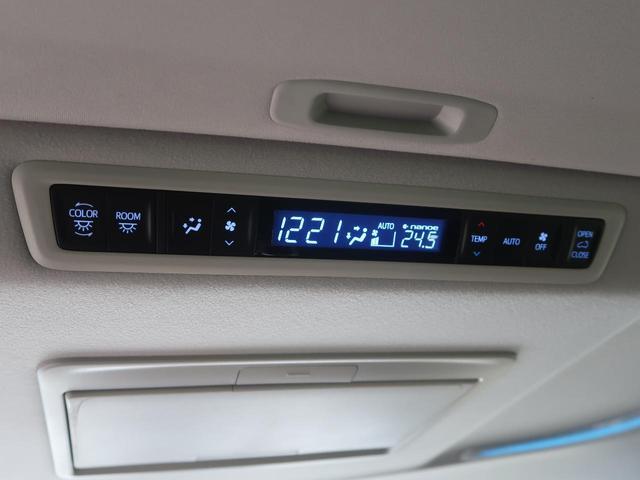 2.5S Cパッケージ 純正SDナビ フリップダウンモニター ツインルーフ ブラックレザーシート 衝突軽減システム レーダークルーズコントロール クリアランスソナー 両側パワスラ ETC2.0 ドラレコ 前席パワーシート(26枚目)