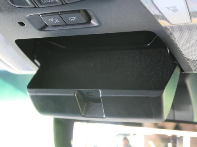2.5S Cパッケージ 純正SDナビ フリップダウンモニター ツインルーフ ブラックレザーシート 衝突軽減システム レーダークルーズコントロール クリアランスソナー 両側パワスラ ETC2.0 ドラレコ 前席パワーシート(39枚目)