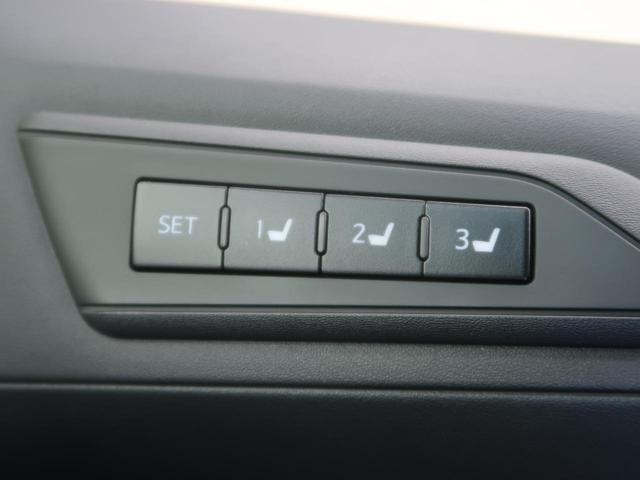 2.5S Cパッケージ 純正SDナビ フリップダウンモニター ツインルーフ ブラックレザーシート 衝突軽減システム レーダークルーズコントロール クリアランスソナー 両側パワスラ ETC2.0 ドラレコ 前席パワーシート(46枚目)