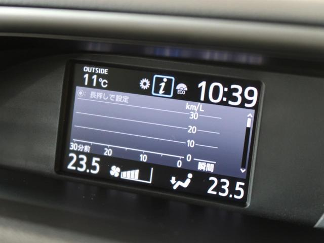 ZS 煌II レンタアップ 社外ナビ TSS-C ETC ドラレコ 8人乗り スマキー Bモニター 両側電動スライド クルーズコントロール LEDライト&フォグライト 純正16インチAW デュアルAC(34枚目)