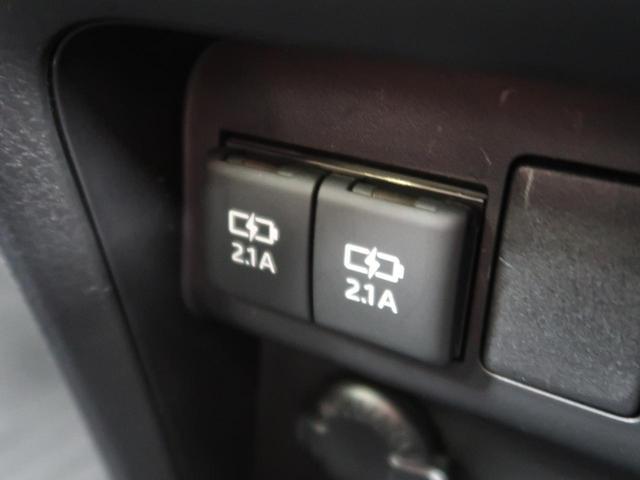 ZS 煌II レンタアップ 社外ナビ TSS-C ETC ドラレコ 8人乗り スマキー Bモニター 両側電動スライド クルーズコントロール LEDライト&フォグライト 純正16インチAW デュアルAC(39枚目)