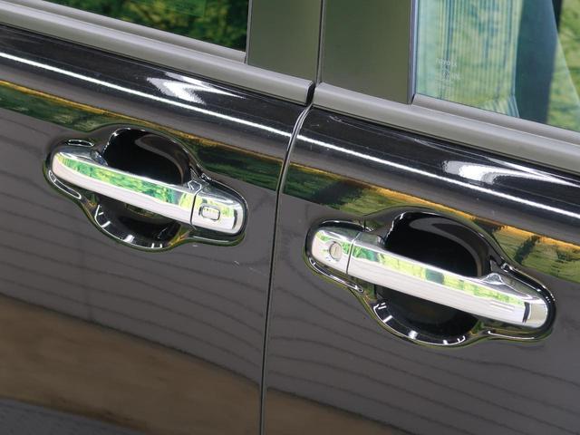 ZS 煌II レンタアップ 社外ナビ TSS-C ETC ドラレコ 8人乗り スマキー Bモニター 両側電動スライド クルーズコントロール LEDライト&フォグライト 純正16インチAW デュアルAC(61枚目)