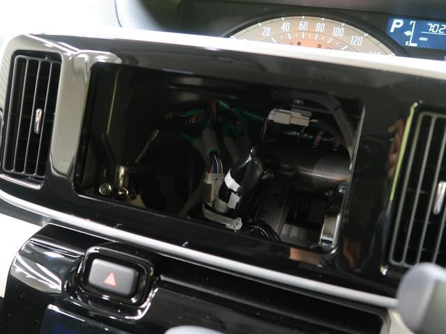 Xブラックアクセントリミテッド SAIII 届出済み未使用車 衝突被害軽減装置 両側パワスラ バックカメラ オートライト アイドリングストップ スマートキー&プッシュスタート LEDフォグランプ オートハイビーム ブラック内装 オートエアコン(3枚目)