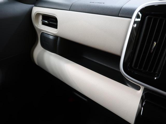 Xブラックアクセントリミテッド SAIII 届出済み未使用車 衝突被害軽減装置 両側パワスラ バックカメラ オートライト アイドリングストップ スマートキー&プッシュスタート LEDフォグランプ オートハイビーム ブラック内装 オートエアコン(31枚目)